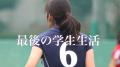 慶應義塾體育會ホッケー部女子 新歓PV 2018   YouTube