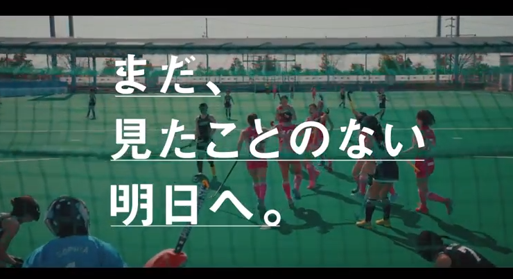 ホッケー応援CM(アイ・ベット・マイ・ライフ篇)60秒   YouTube