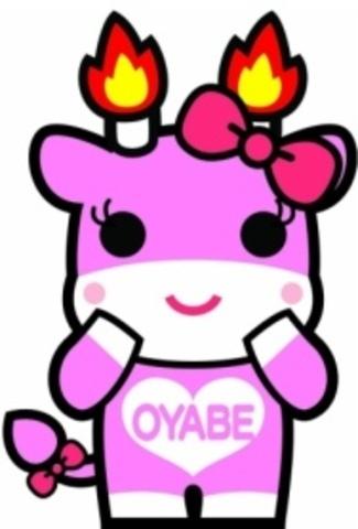 20180803oyabe2