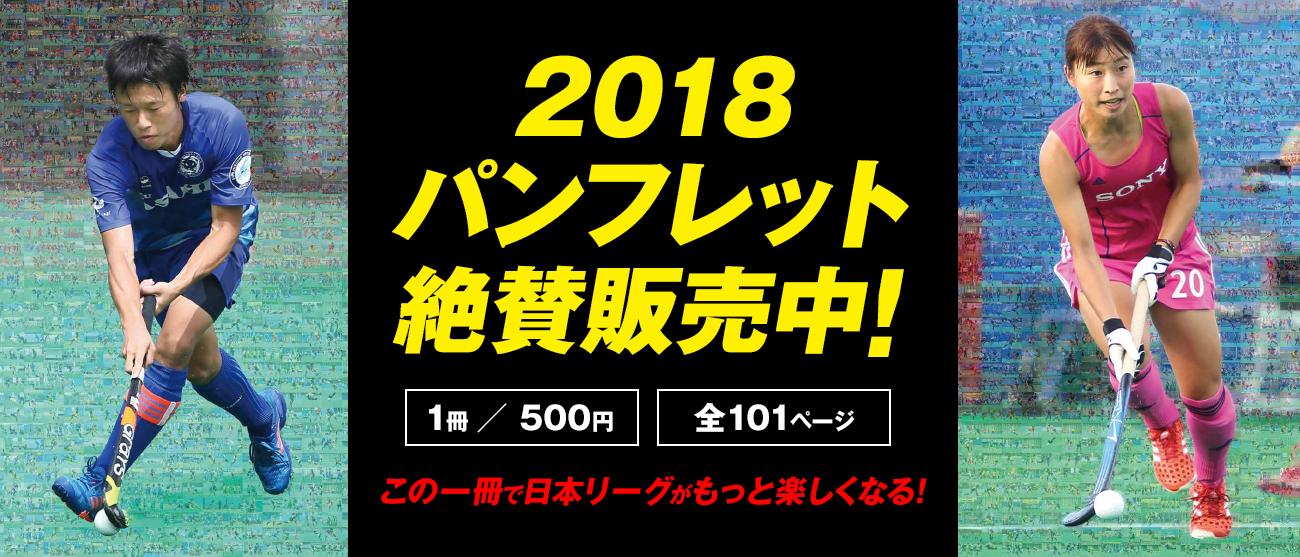 20180817shimizu
