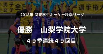 20181111yamanashi1.91
