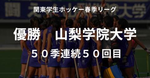 20190519yamanashi