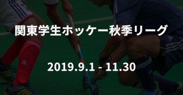 2019univ_league_open002
