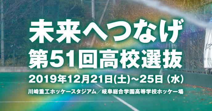 8月7日(水)TOKYO Twinkle Hockey開催レポート