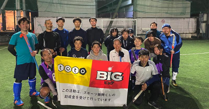 ロッチ中岡氏も応援 男女ホッケー代表、5月にSOMPO CUPを開催予定