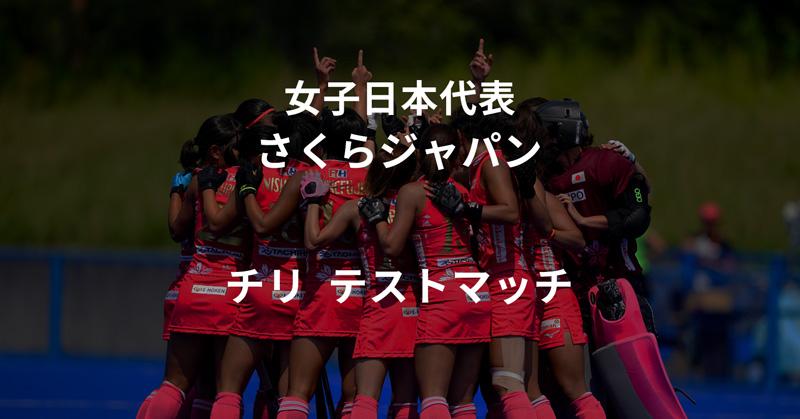 U21日本男子は大会4位 河邉皓星が大会MVP/スルタンジョホールカップ