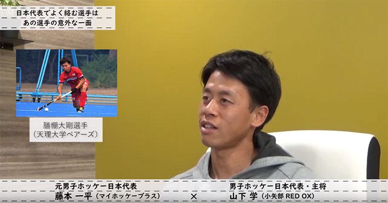 台風19号による試合日程変更のお知らせ/関東学生ホッケー秋季リーグ