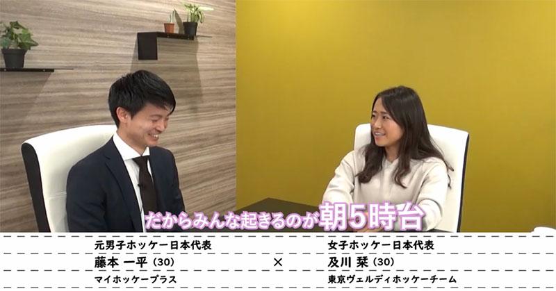 【女子ホッケー】さくらジャパンGK景山恵が世界最優秀GK部門で2位