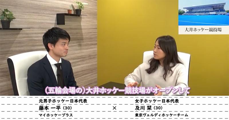 【参加者募集】第25回マイホッケーカップ(2019年3月10日 11:30-15:30)