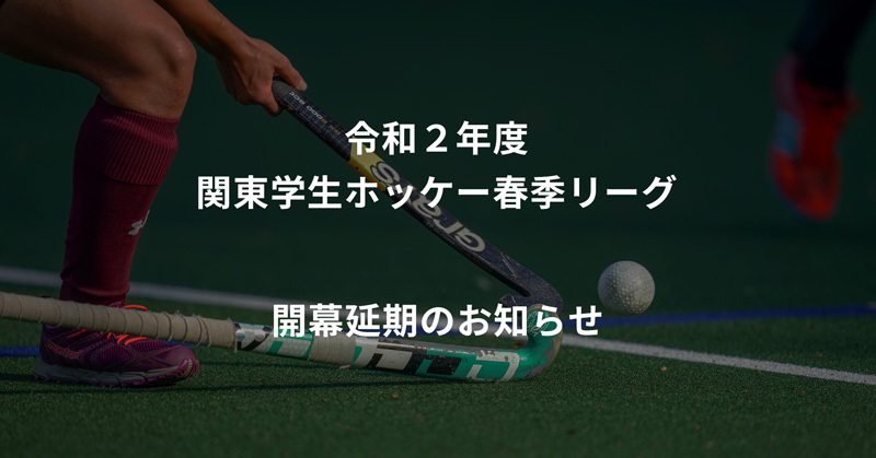 有終の美を飾れ! 難敵倒し、頂点へ!/全日本選手権展望