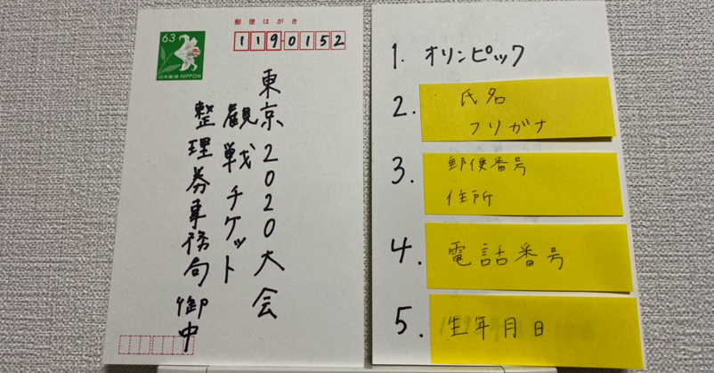 日本一を勝ち取った天理主将の藤原「キツイ練習に耐えた結果」/高校選抜