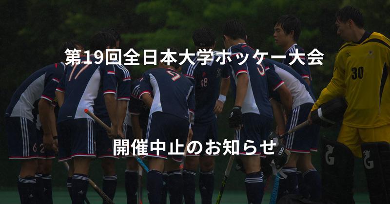 日本人選手所属のキャンベラは決勝進出ならず/豪・ホッケーワン