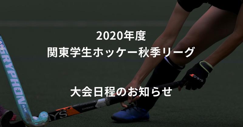 202001270730_日本_チリ