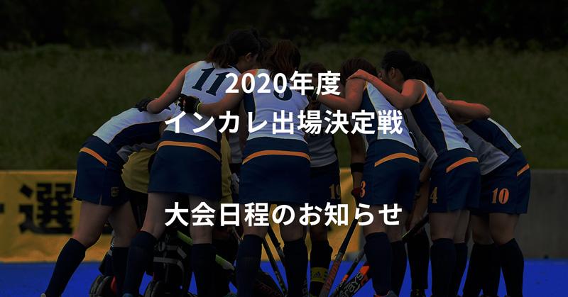 中尾_岳斗_2018_kanto336
