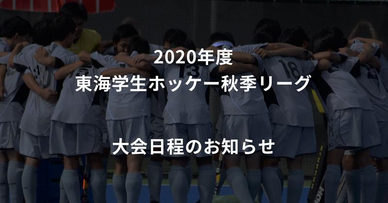 【個人賞】MVPは丹生・川口 得点王は各務野・佐々木 高校女子ホッケーサマーチャレンジカップ