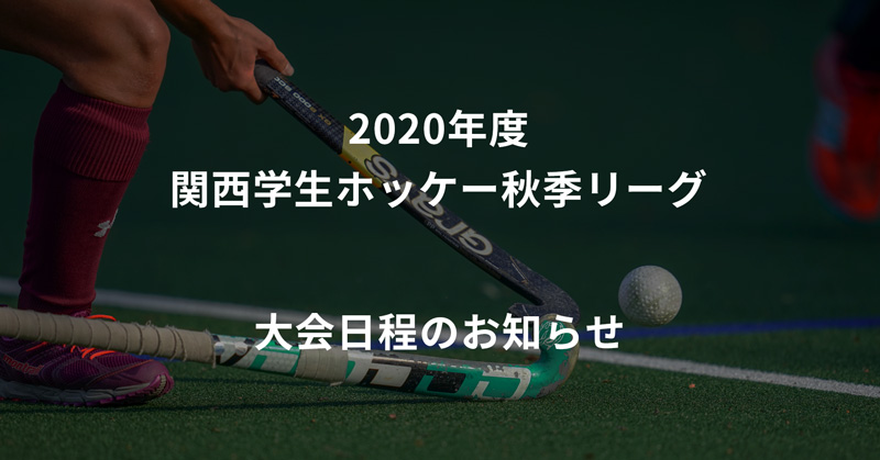 202010111300_①の勝者_②の勝者