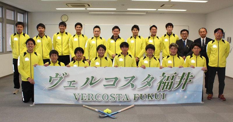 3月22日開催、マイホッケーカップ開催レポート