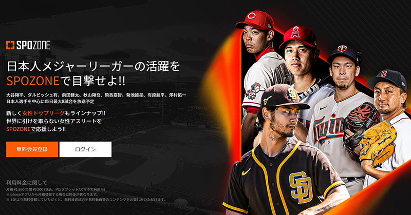 田中健太のゴールが週間ベストゴールにノミネート/ホッケーオランダリーグ